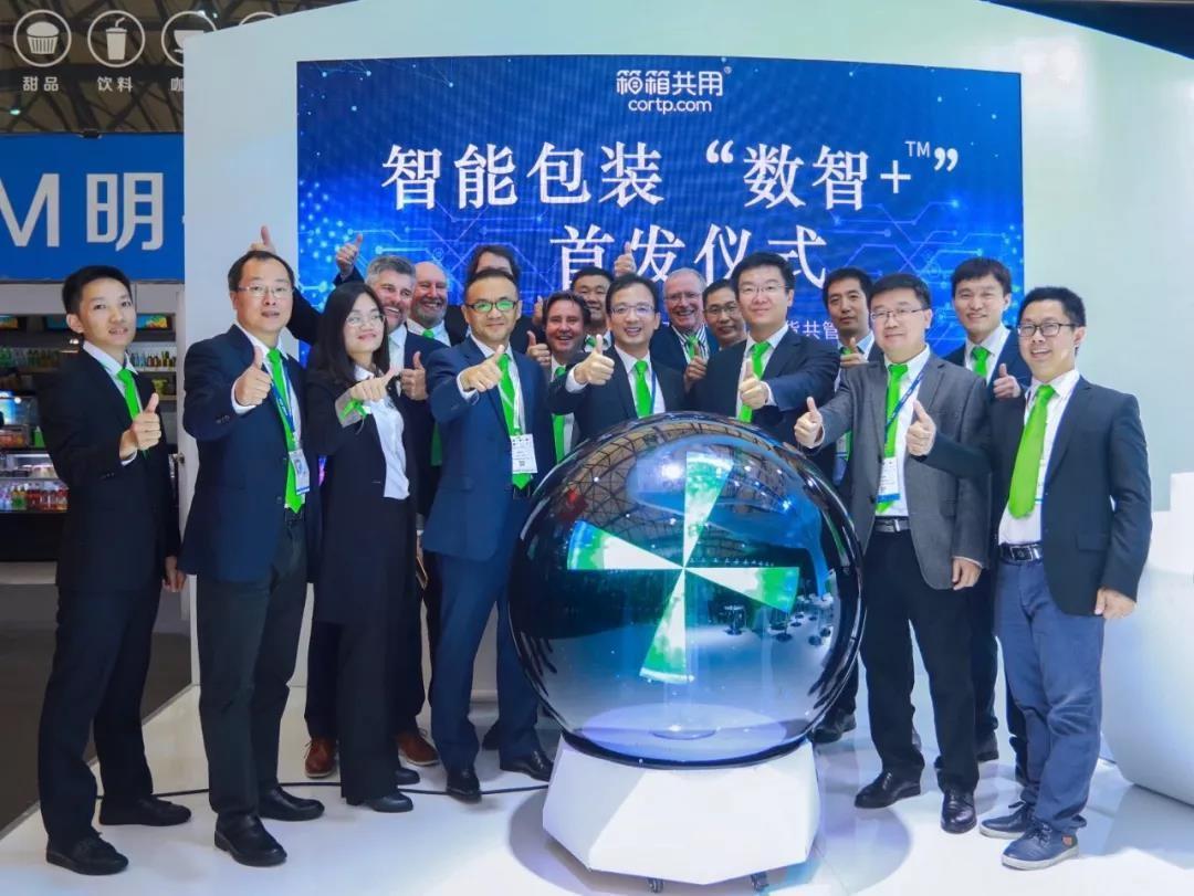"HOREN launches Smart RTP ""CoRTP""on CeMAT Asia 2019"
